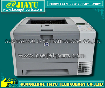 HP2400/2420 LaserJet Printer