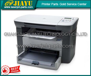 HP M1005 AIO Laserjet Printer