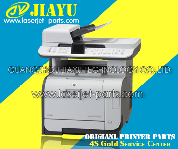 HP CM2320 Color AIO Laserjet Printer