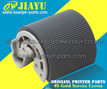 HP2820/2830/2840/2550/1500/2500 Pickup Roller Tray`1