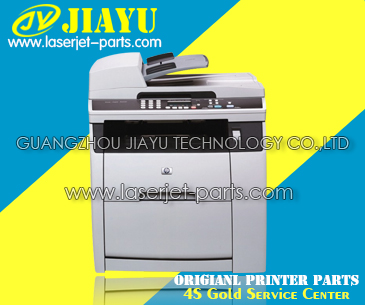 HP2820/2840 Color AIO Laserjet Printer