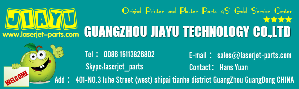 GUANGZHOU JIAYU TECHNOLOGY CO.,LTD